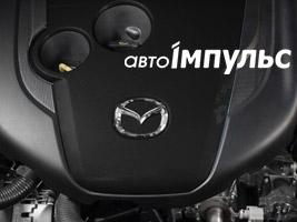 ДТП на Шинной: столкнулись Mazda и Fiat