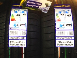 Шины Goodyear Efficient Grip Performance в магазине Good Year на ул. Артёма 39