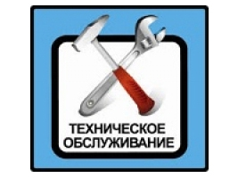 23 марта, на Фестивальном причале состоялось вручение пожарной техники и спецоборудования подразделению ГСЧС