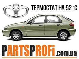 """Оригінальні лампи Toyota в Тойота Центр Чернівці """"Олімп-Моторс"""""""