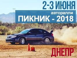 Петр Порошенко подписал закон, разрешающий полиции эвакуировать припаркованные авто, которые мешают движению транспорта