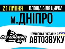 Ночной кросс-кантри марафон в Днепре!