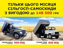 Новий Renault ARKANA в Рено-Центр Дніпро!