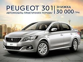 Автоцентр-Україна здобув один з найвищих балів рейтингу CarAdvisor
